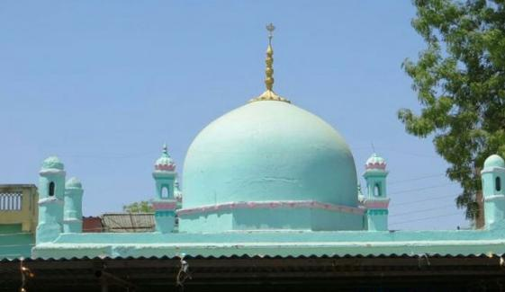 Sheikh Essa