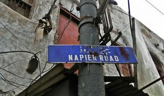 Napier Road Karachi