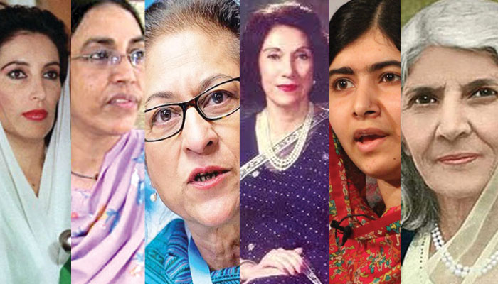 پاکستانی خواتین کی جرات و استقامات