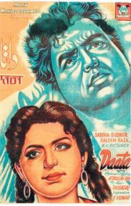 پاکستانی فلموں کا جنگجو ہیرو ''لالہ سدھیر''