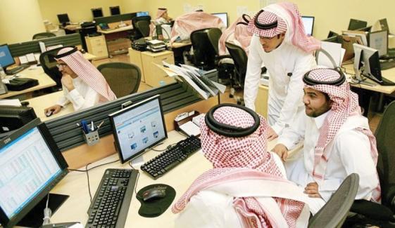 Saudi Companies