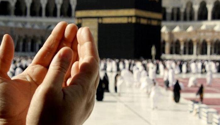 طلبِ مغفرت، رب کے حضور دُعا و مُناجات