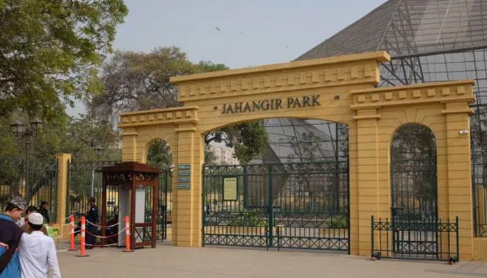 پرانے جہانگیر پارک کا مزکزی دروازہ