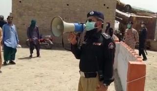 Sukhar Police