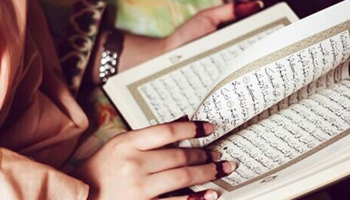 اسلام اور حقوقِ نسواں