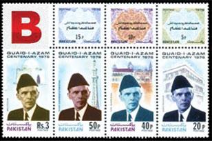 پاکستان کے ڈاک ٹکٹ