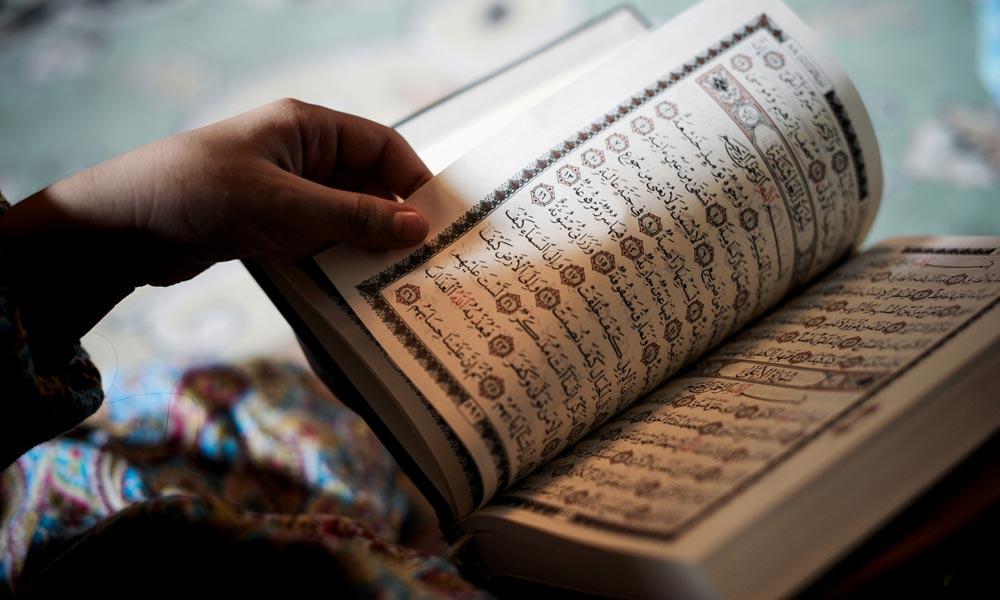 تلاوتِ قرآن...!!