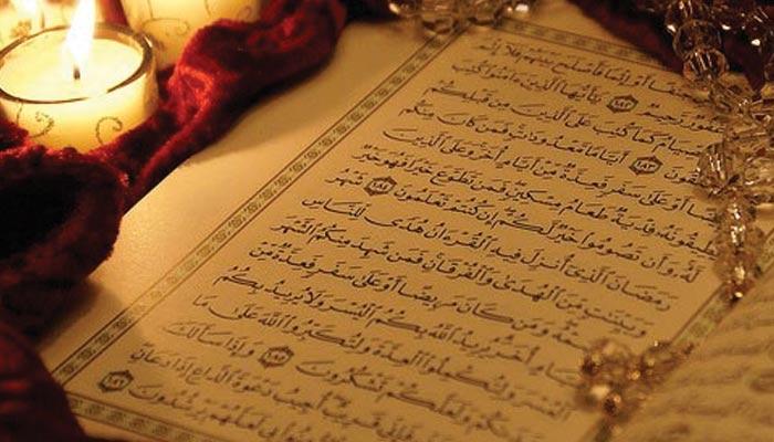 رمضان مبارک یا عید کی مبارک باد دینا کیسا ہے…!