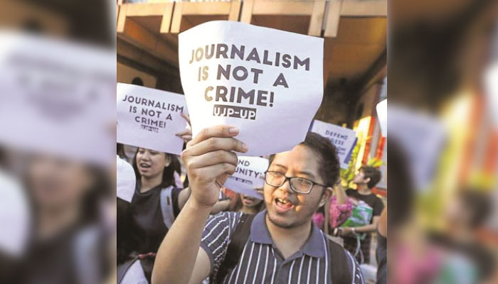 عالمی یوم صحافت