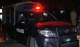 Police Special Investigation