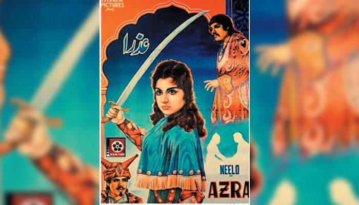 پاکستانی کاسٹیوم فلمیں !!
