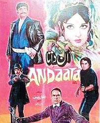 انگریزی ناولوں پر بنائی گئیں پاکستانی فلمیں!!
