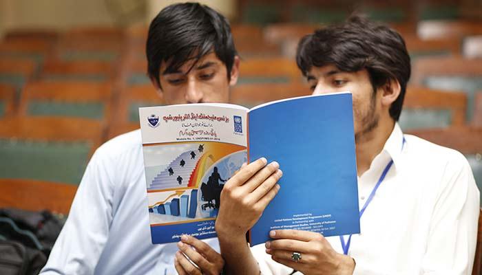 تعلیمی نصاب