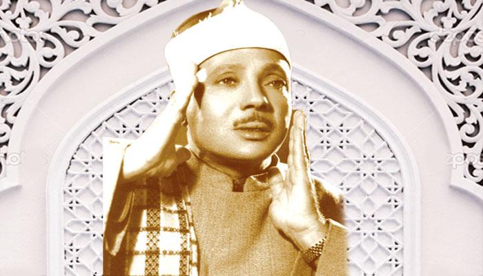 یکتائے زمانہ، قاری الشیخ عبدالباسط محمد عبدالصمد