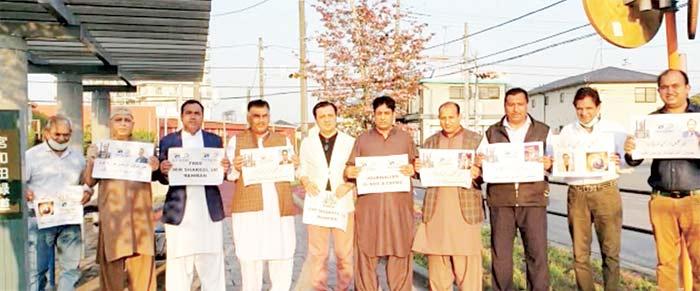 جنگ گروپ کے ایڈیٹر انچیف میر شکیل الرحمٰن کی گرفتاری کے خلاف احتجاجی مظاہرہ