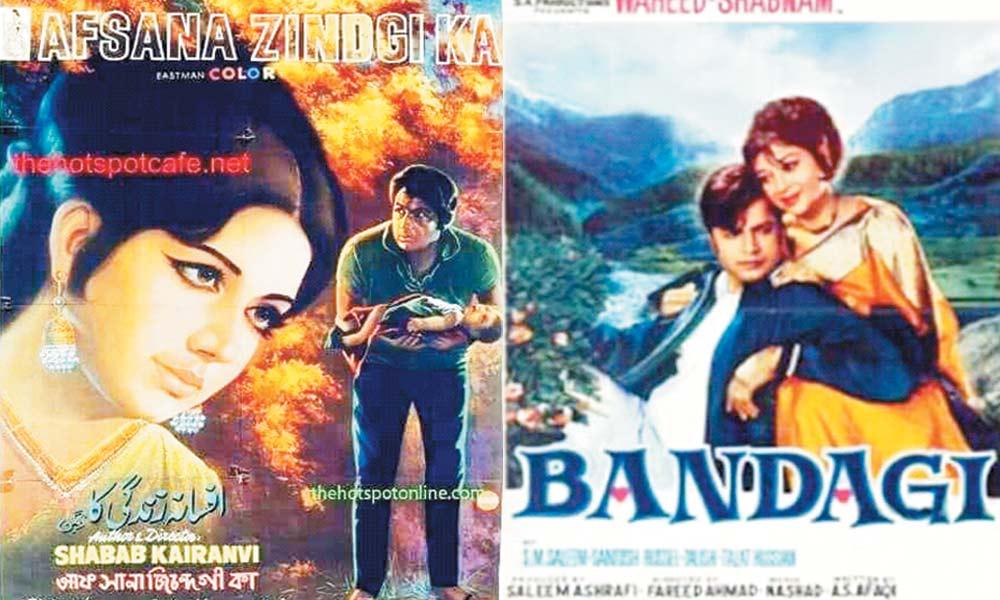 طب کا پیشہ اور پاکستانی فلمیں!!