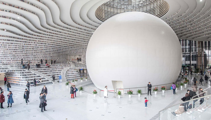 تِیانجن بِن ہائی لائبریری... تعمیرات کا منفرد شاہکار