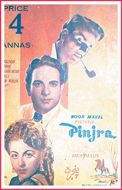 کسی فنکار کی ڈبل رول میں بننے والی ابتدائی پاکستانی فلم ''پنجرہ''