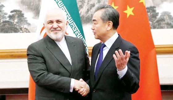 Iran And China Relations