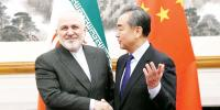 Iran And China Relations