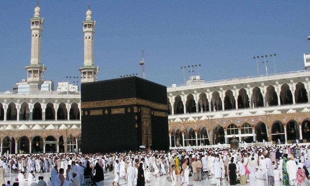 'فریضہ حج' دینِ اسلام کی عظمت و شوکت اور اتحادِ اُمت کا عظیم مظہر