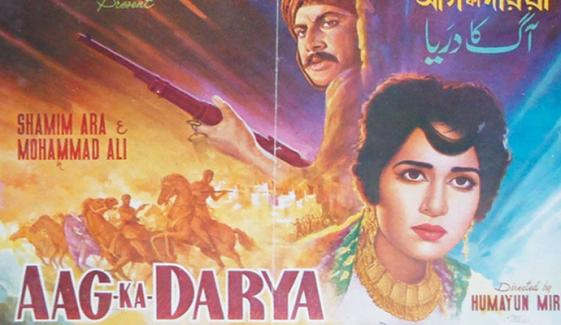 Lollywood Movies