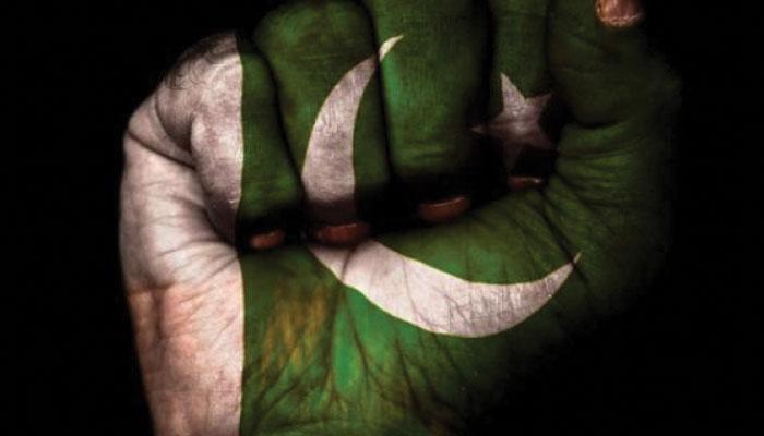 ہمارا پاکستان