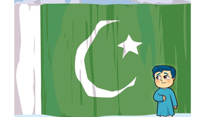 پاکستان کے ذخائر
