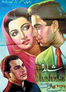 قومی نغمات سے سجی فلمیں
