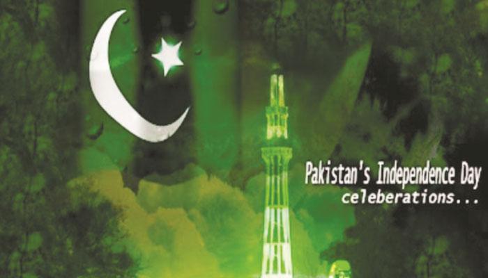 'ریاستِ پاکستان' متنوع ثقافتوں کا خوبصورت گلدستہ