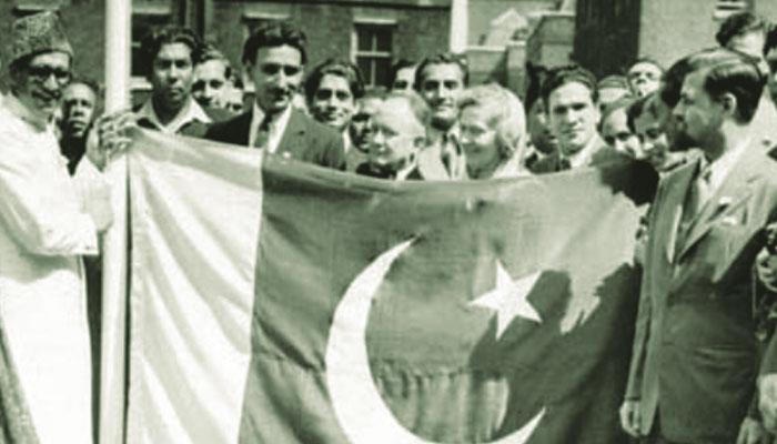 قومی پرچم کے انتخاب کا مرحلہ