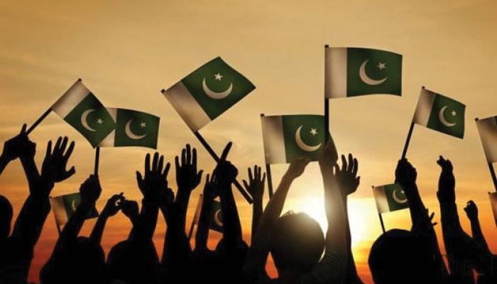 ہدیہ تبریک پئے نذرِ وطن