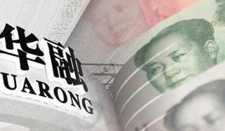 Chinese Banks