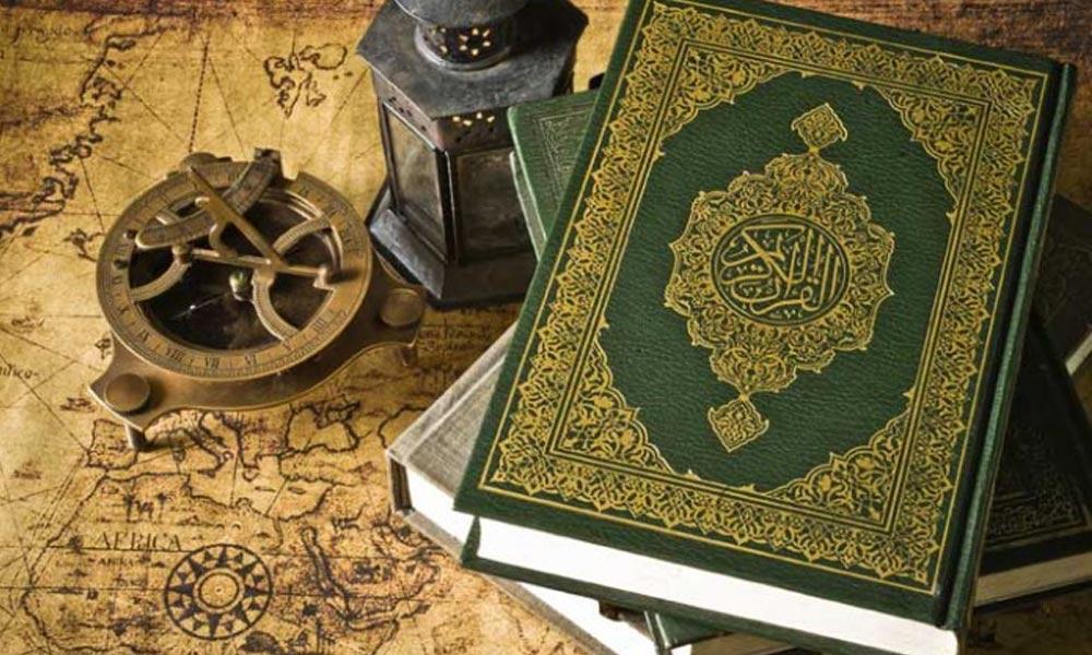 حرام سے علاج و معالجہ