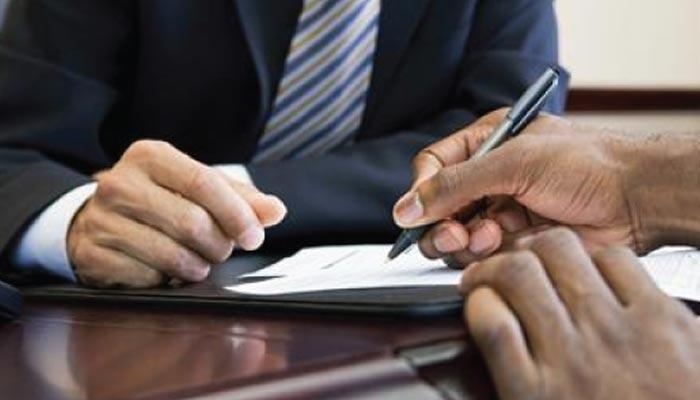 بینک کے قرضہ سے کیا ہوا کاروبار حلال ہے یا نہیں ؟