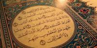 Molana Ahmed Raza Khan Barelvi
