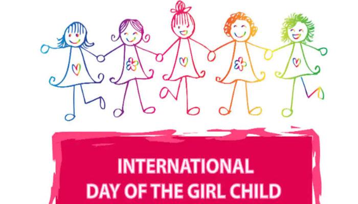 بچیوں کا عالمی دن