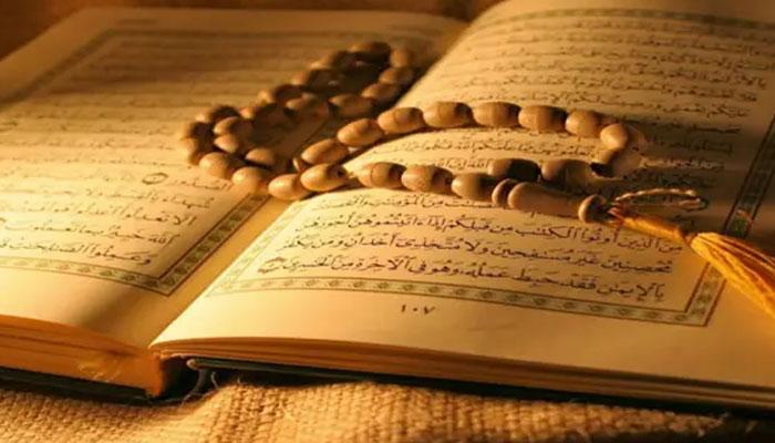 اسلام میں ''اختلافِ رائے'' کے اُصول و آداب
