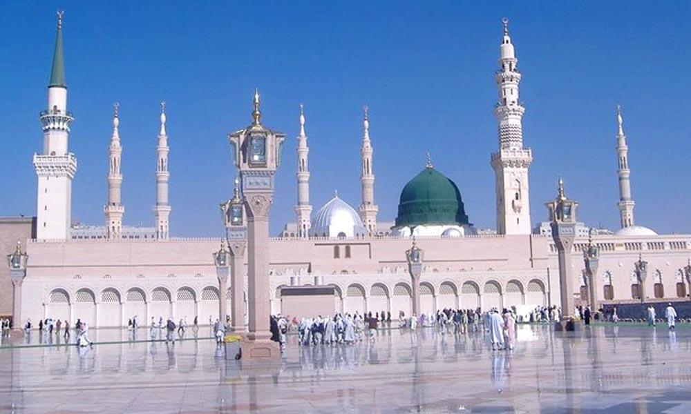 خاتُم الانبیاء، سرورِ کائنات حضرت محمد مصطفیٰﷺ کی تشریف آوری