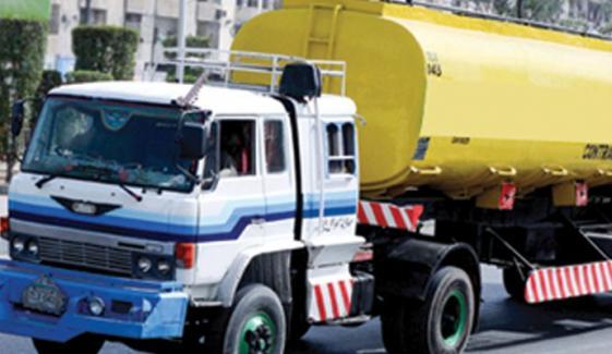 Oil Tanker Driver