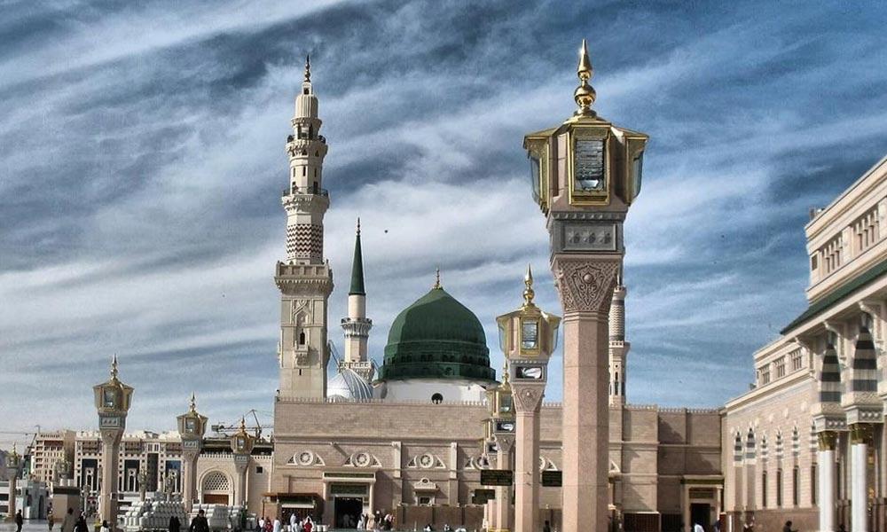 حضرت محمد مصطفیٰﷺ کی ولادت اور ظہورِ قُدسی
