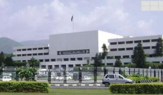 18th Amendment Of Pakistan
