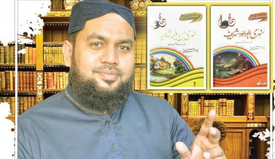 Dr Muhammad Ismail Badayuni