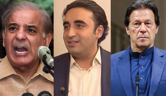 Grand National Dialogue