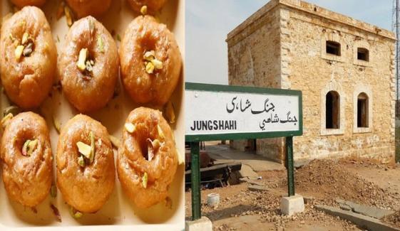 Jungshahi