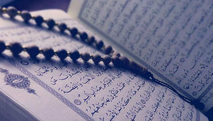 غیر اللہ کی قسم اورقسم کے چند ضروری مسائل (گزشتہ سے پیوستہ)