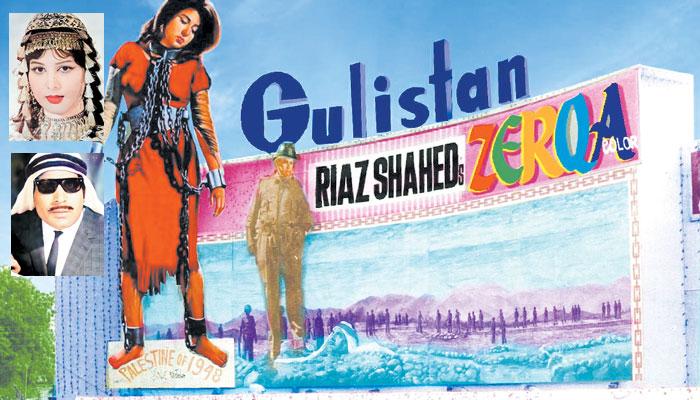پاکستان کی پہلی ڈائمنڈ جوبلی فلم ''زرقا''