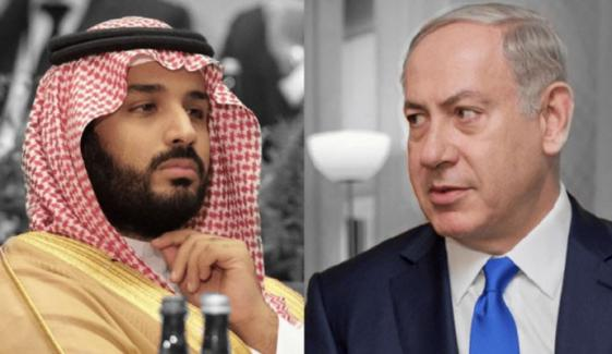 Saudi And Israel Relations