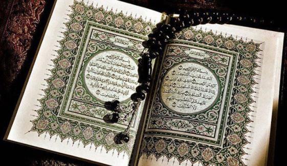 Islamic Hisytory