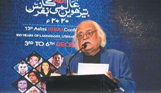 International Urdu Conference